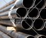 Труба стальная водогазопроводная (ВГП) ГОСТ 3262-75 в Великом Новгороде № 6